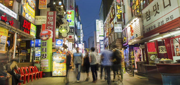Investment of $108 million to turn Seoul into blockchain smart city