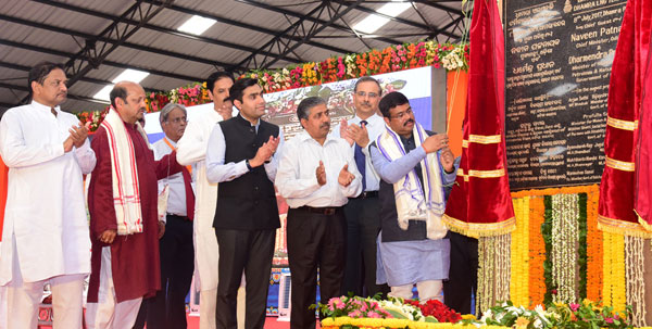Ground breaking ceremony of LNG Terminal held at Dhamra port