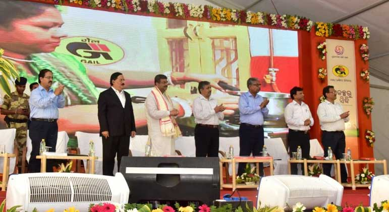 BBSR launched first 255 PNG connections