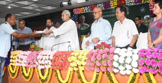 Chief Minister inaugurated Training Program for Farmers