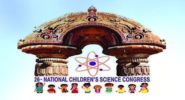 26th-National Children's Science Congress to begin in the City