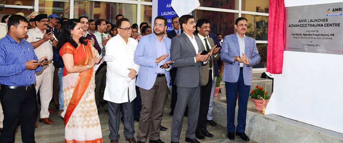 Advanced Trauma Centre launched by AMRI hospitals BBSR