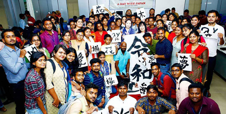 'A day with Japan' event hosted on campus in BBSR