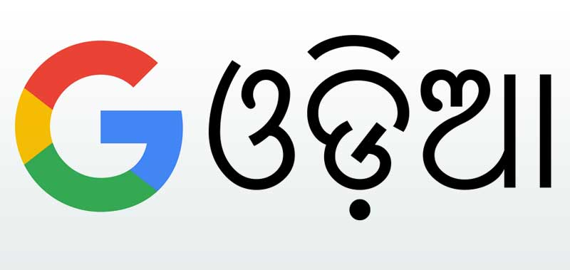 Odia Language to mark its name on Google